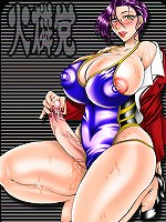 Famous anime and manga with futa babes